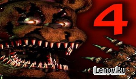 Five Nights at Freddys 4 v 2.0 Mod (Unlocked)