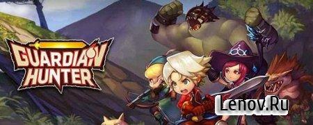 Guardian Hunter: SuperBrawlRPG v 14.7.8.00 (God Mode/No Skill Cooldown/Weak Enemies)