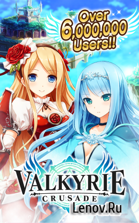 Valkyrie Crusade v 5.1.0 Мод (Infinite Skill Proc/100% Trigger Chance)