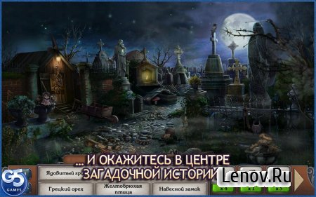 Letters From Nowhere™: Mystery v 1.4.1 (Mod Money)