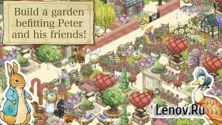 Peter Rabbit's Garden (обновлено v 4.5.2) (Mod Money)