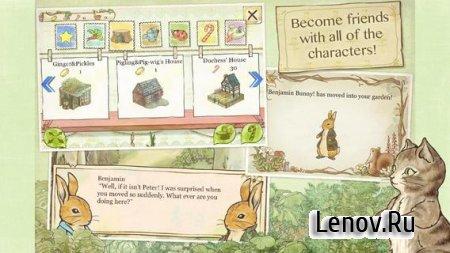 Peter Rabbit's Garden (обновлено v 4.5.2) (Mod Money)