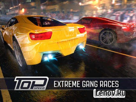Top Speed: Drag & Fast Racing v 1.26.0 (Mod Money)