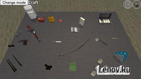 Island Light 2 (обновлено v 1.13) Мод (God Mode)