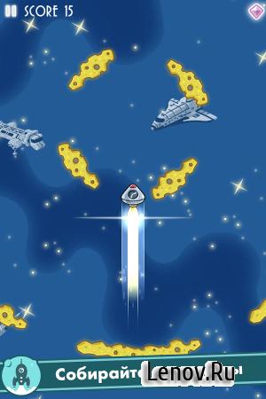 Let's Go Rocket (обновлено v 1.05) Мод (Unlocked)