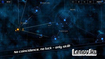 SPACECOM v 1.0.20 (Full)