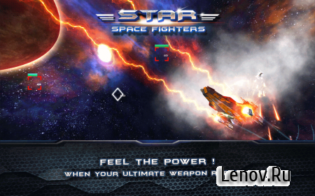 Galaxy War Fighter v 1.0.2 Мод (Unlimited Cash)