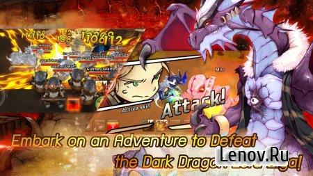 Dragonica Mobile (обновлено v 1.0.2) Мод (Massive AttackGod Mode)