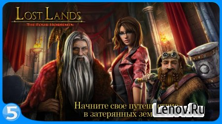 Lost Lands 2 v 1.0.1 (Full)