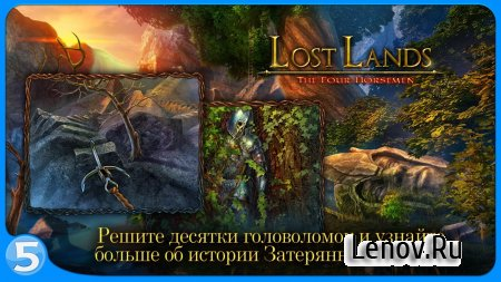 Lost Lands 2 v 1.0.1 (Full)
