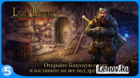 Lost Lands 2 v 1.0.8 (Full)