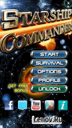 Starship Commander - Space War v 1.28 Мод (Unlimited Money/Full)