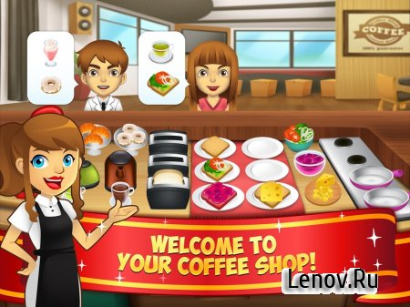 My Coffee Shop - Coffeehouse v 1.0.22 (Mod Money)