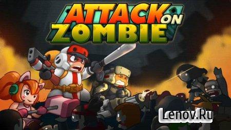 AOZ: Zombie Avenger (обновлено v 1.29) Мод (много денег)