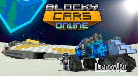 Blocky Cars Online v 7.2.3 Мод (много денег)