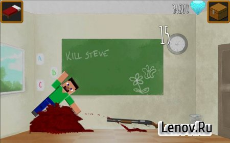 Kill Steve 2 (обновлено v 1.1.3)