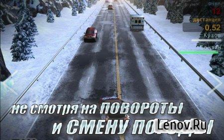 Traffic Nation: Street Drivers (обновлено v 2.01) Мод (много денег)