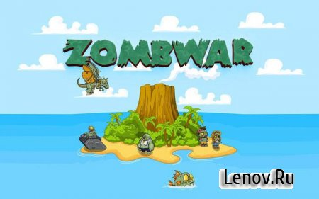 ZombWar (обновлено v 2.01) Мод (много денег)