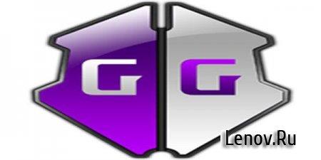 GameGuardian v 87.6