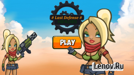 Heroes: Last Defender Pro v 1.1 (Mod Money)
