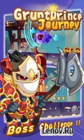 Final Hero: Speed Run v 1.5.8 (Mod Money)