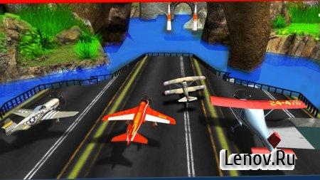Race The Planes v 1.0 Мод (Unlocked)