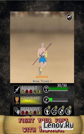 Durlindana fantasy offline RPG (обновлено v 1.4.1) (Full)