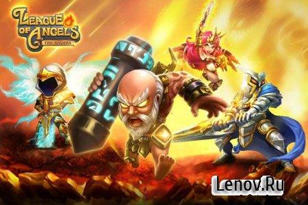 League of Angels -Fire Raiders (обновлено v 3.9.4.10)