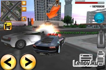 Mad Police Driver Fury 3D v 1.2 (Mod Money)