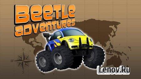 Beetle Adventures v 1.3.150727 (Full)