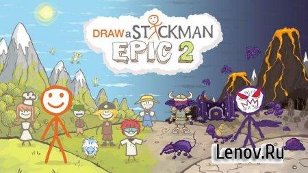 Draw a Stickman: EPIC 2 v 1.2.1.57 Мод (бессмертие)
