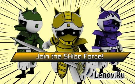 Mighty Swiping Shiba Force v 1.4 Мод (много денег)