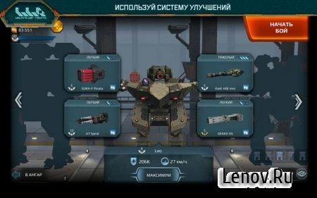 War Robots v 7.1.1 Mod (inactive bots)