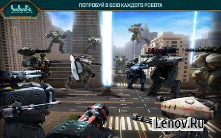 War Robots v 4.8.1 Мод (много денег)