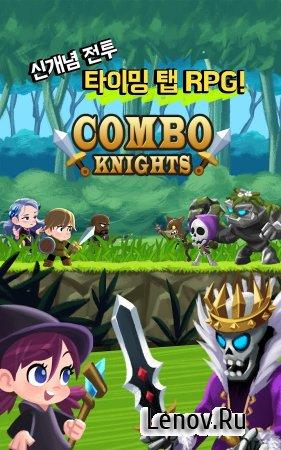 Combo Knights v 1.0.1 (Mod Money)