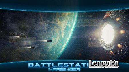 Battlestation: Harbinger v 2.0.3 Мод (Unlocked)