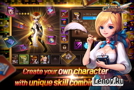 Luna Chronicles v 1.8 Мод (Massive Attack)