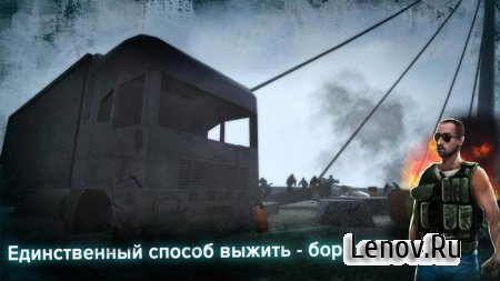 Zombie Survival: Apocalypse v 2.27.31