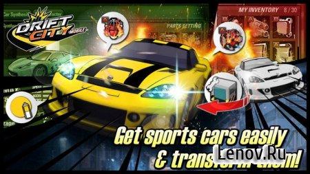 Drift City Mobile v 0.0.7489