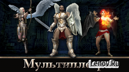 Angel Sword v 1.0.7 Мод (Unlimited Coins/Unlimited Gems/Pets Unlocked)