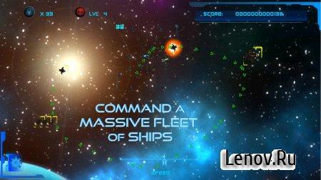 Starfall Squadron v 1.1.0 (Full)