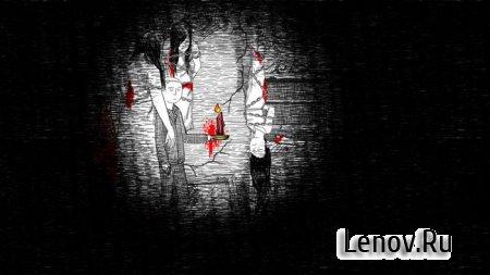 Neverending Nightmares v 3.2 Мод (полная версия)