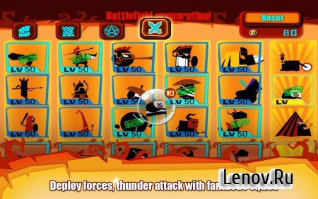 Tok Dalang: Shadow Legend (обновлено v 1.2) (Mod Money/Unlock)