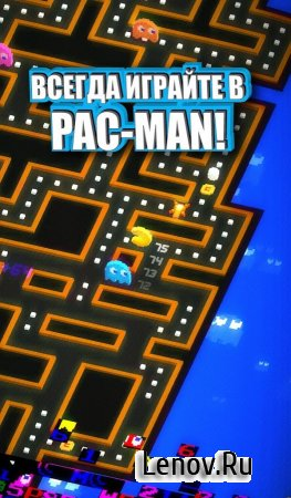 PAC-MAN 256 - Endless Maze (обновлено v 2.0.2) Мод (Coins/Credits/Unlock)