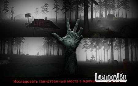 Mystery of cursed misty woods v 1.6 (Mod Ammo/Money)