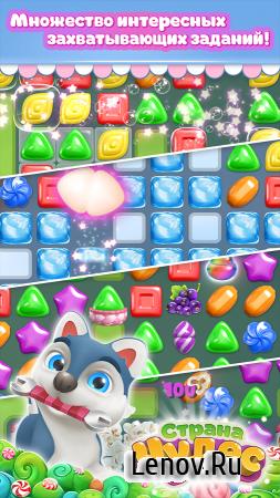 Wonderland: match-3 game v 1.3.1 (Mod Gold/Lives)