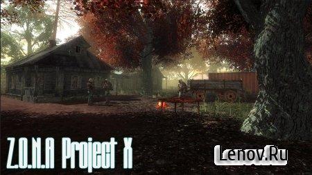 Z.O.N.A Project X v 1.03.05a Мод (Ammo/Health)