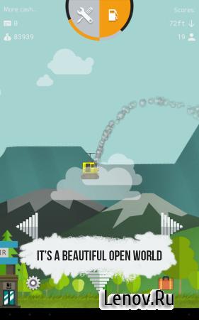 Earth Explore v 2.0.6 (Mod Money)
