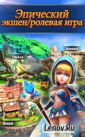 Heroes & Titans: Battle Arena (обновлено v 1.6.0) Мод (Auto Battle without VIP)