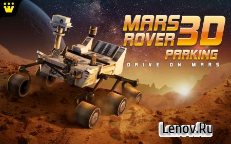 Mission Mars India 3D v 1.0 (Mod Money/Ad-Free)
